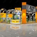 3d Max Model Scene Shop Exhibition