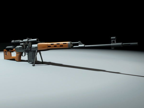 Military Sniper Rifle