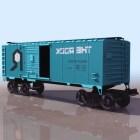 السكك الحديدية عربة Boxcar