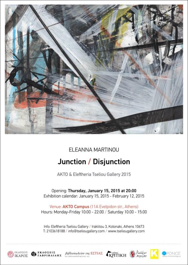 Junction_Disjunction