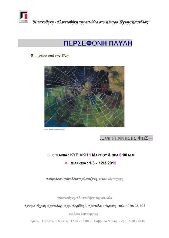 image001(1)