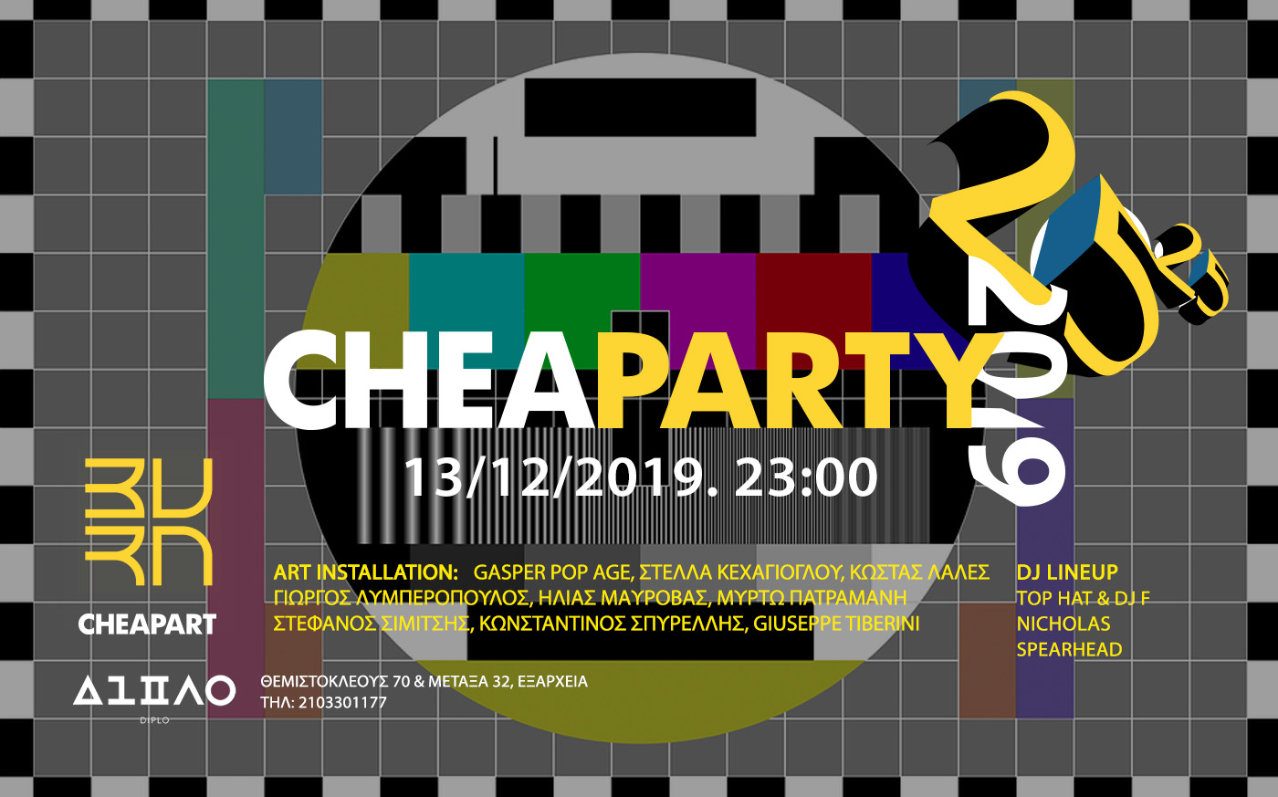 PARTY-CHEAPART-ATHENS-2019
