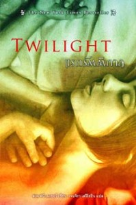 thailand_twilight_cover