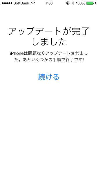 IMG_4919