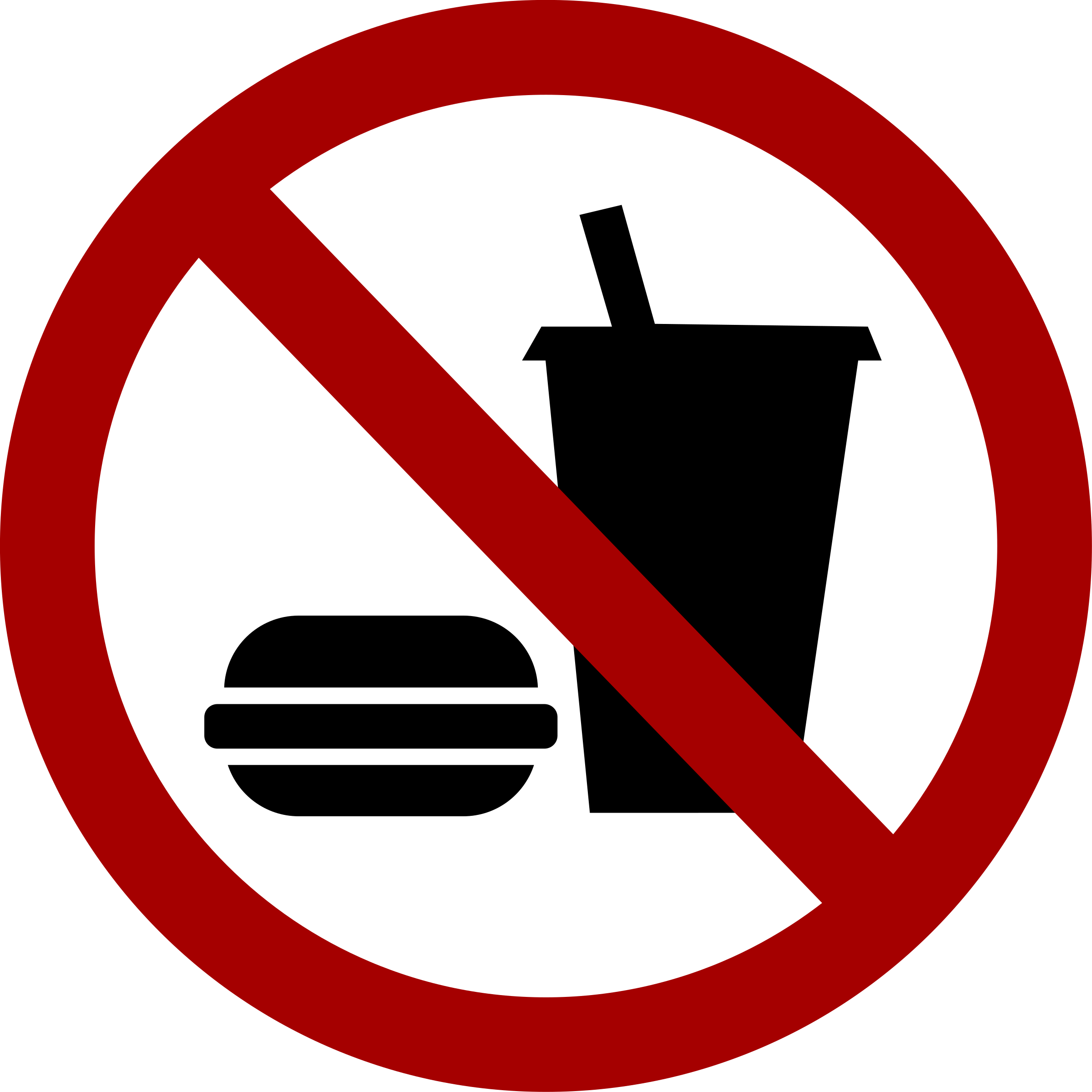 no outside food or drinks clip art