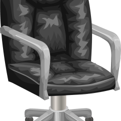 Office Chair Png Swivel Base Clipart Black From Glitch