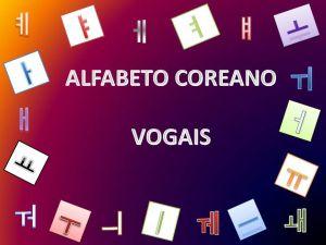 ALFABETO COREANO: VOGAIS