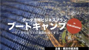 data_use