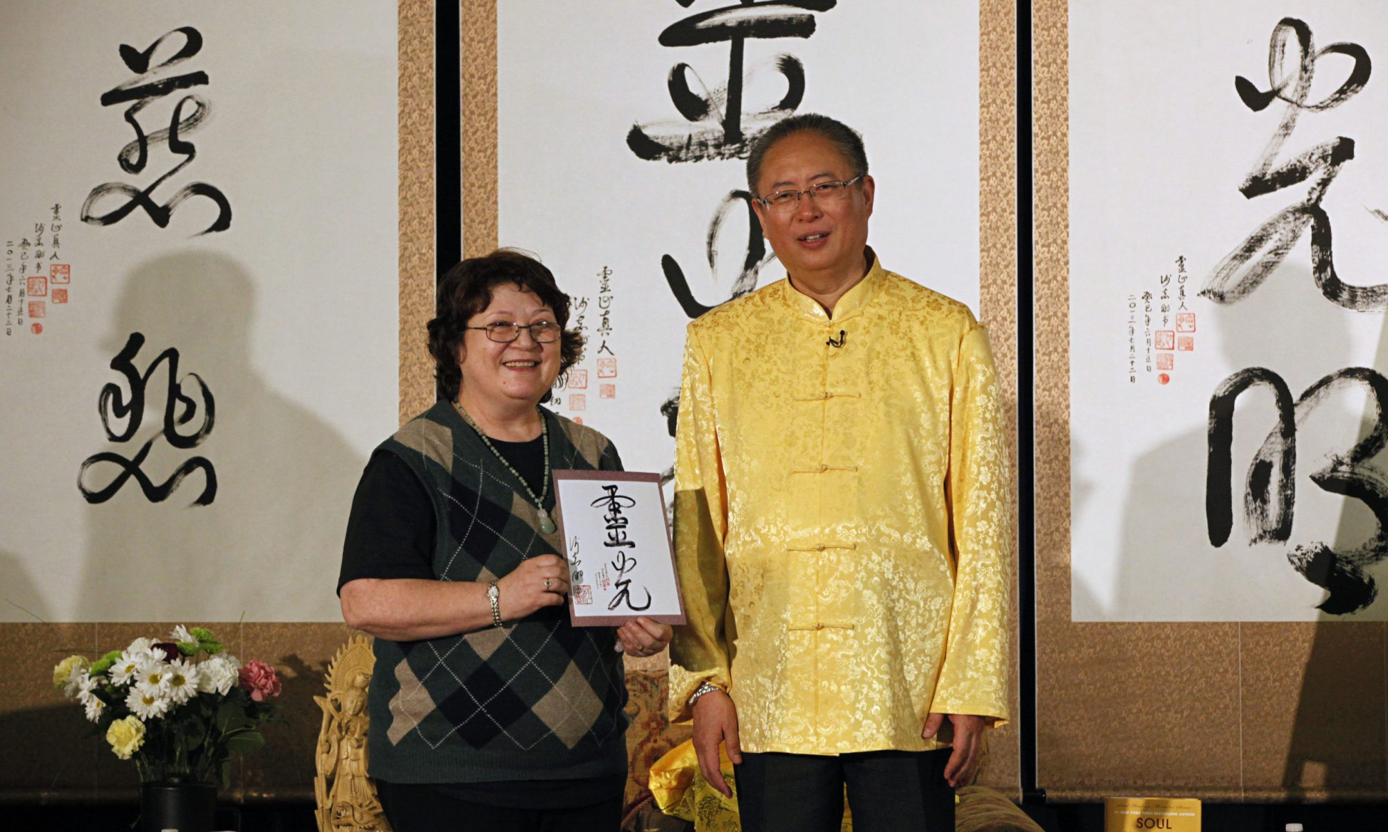 Carmen with Master Sha and Soul Light Tao Calligraphy February 2014