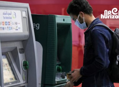 atm-cash-withdrawal-rule-changes-you