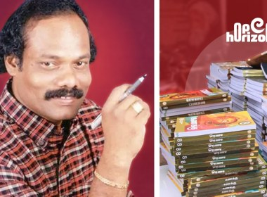drop-caste-based-surnames-from-textbooks-is-from-aiadmk-regime-dmks-leoni