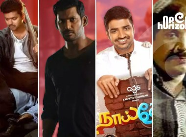 5-actors-clashing-with-the-same-title-title- famine-in-tamil-cinema