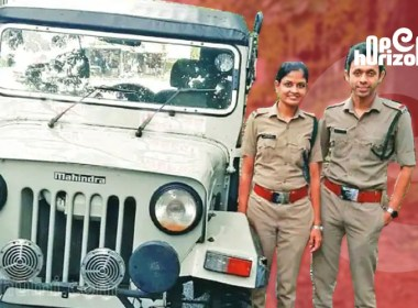 good-news/studies-job-and-life-together-forest-officer-couple-to-guard-forest