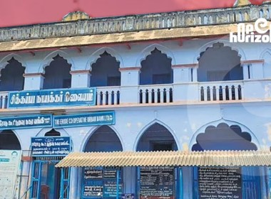 father-periyar-was-the-first-member-of-the- erode-co-operative-bank