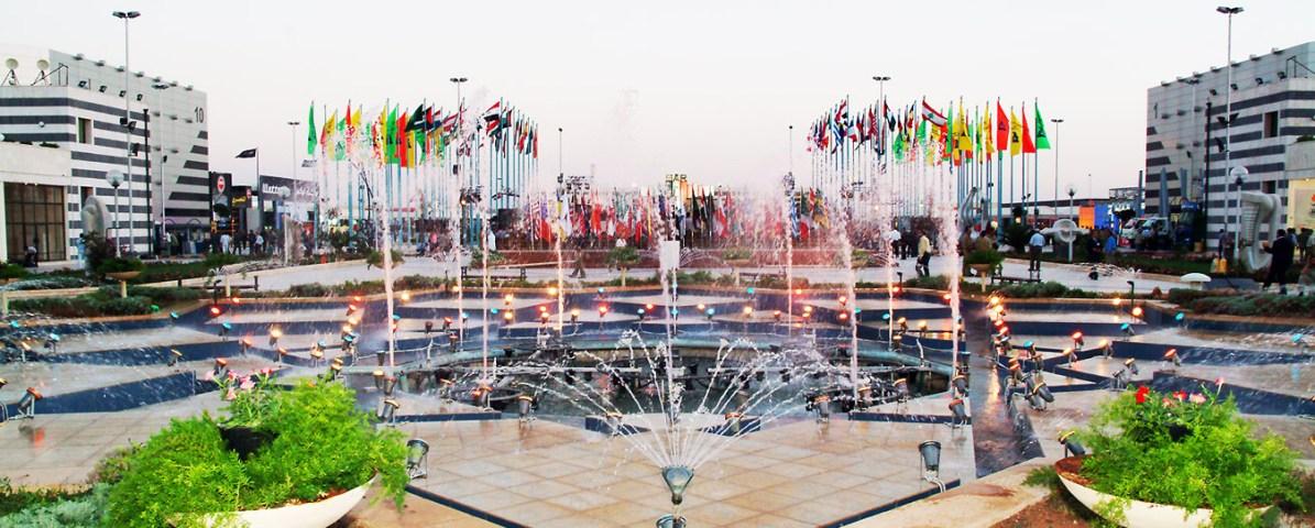 Damascus International fair