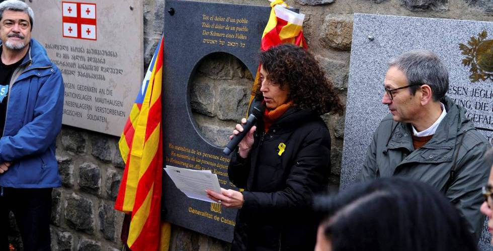 Catalonian Government