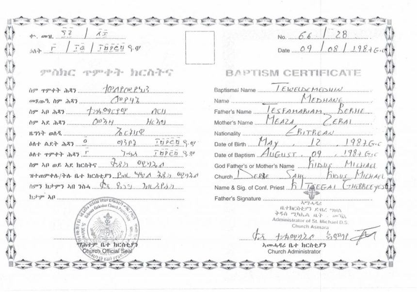Il certificato di battesimo del signor Mehre