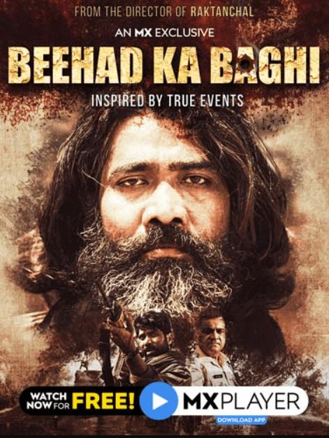Beehad Ka Baghi Season 1 Complete