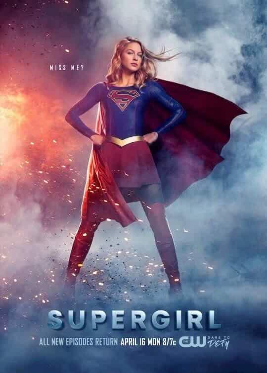 Supergirl Season 1 Complete