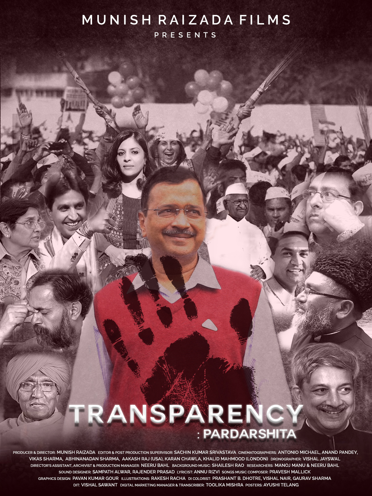 Transparency Pardarshita Complete Season 1