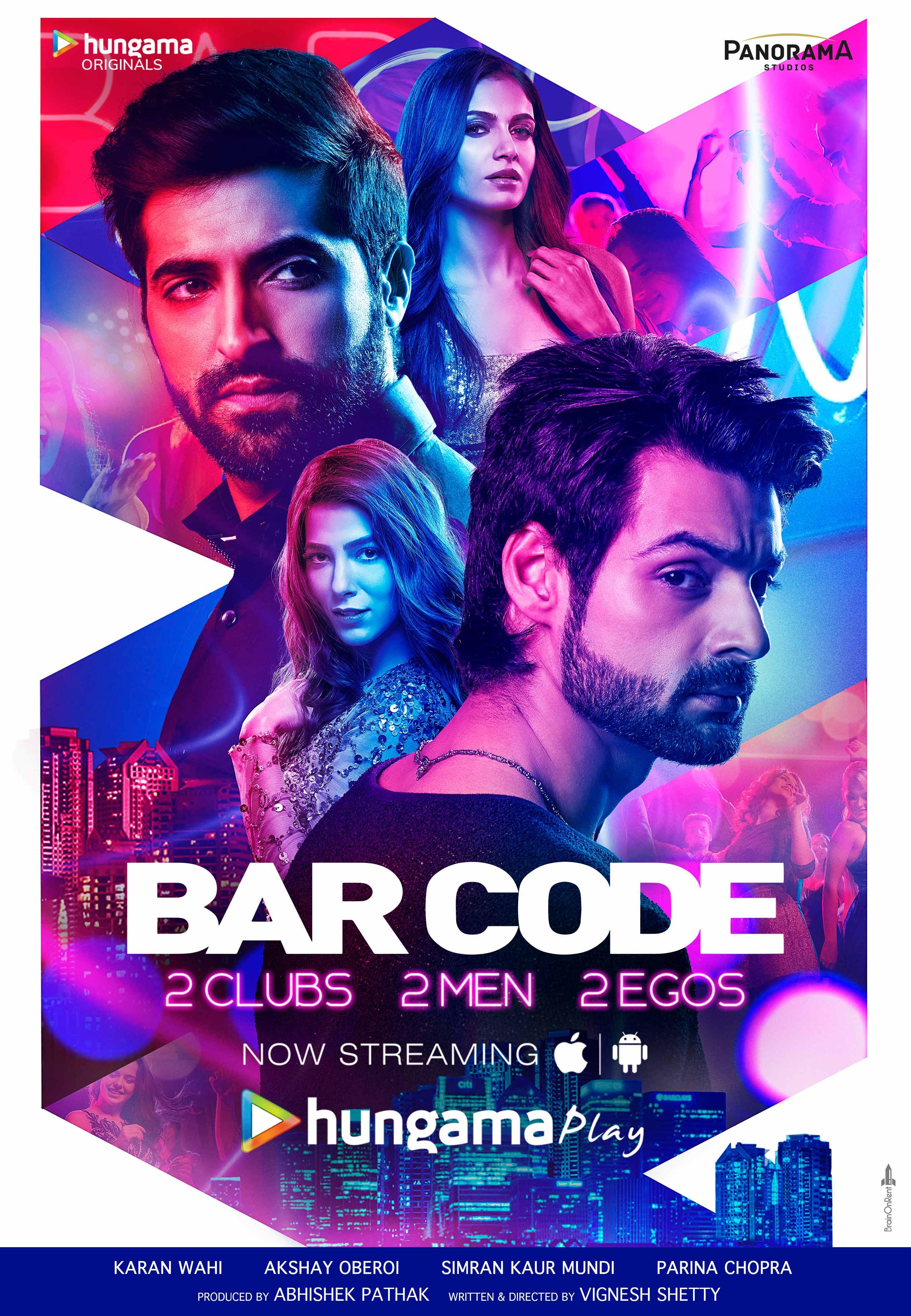 Barcode Season 1 Complete