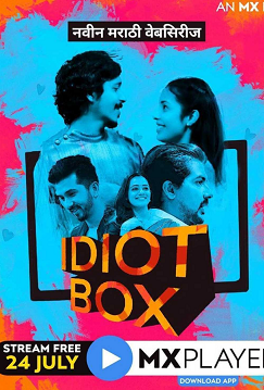 Idiot Box Complete Season 1 (Telugu Dubbed)