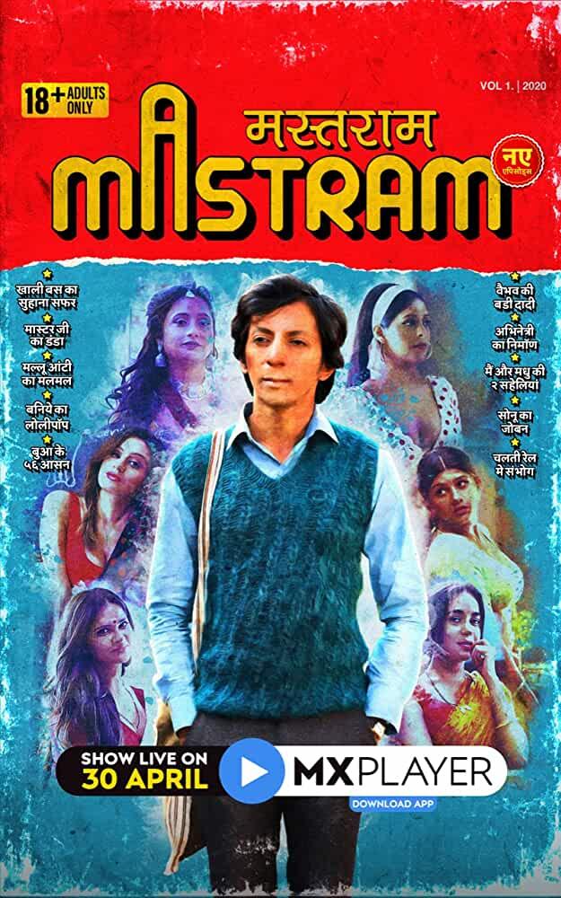 Mastram Complete Season 1