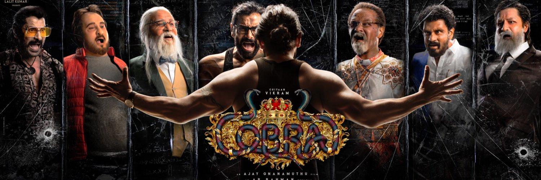 Cobra (Tamil)