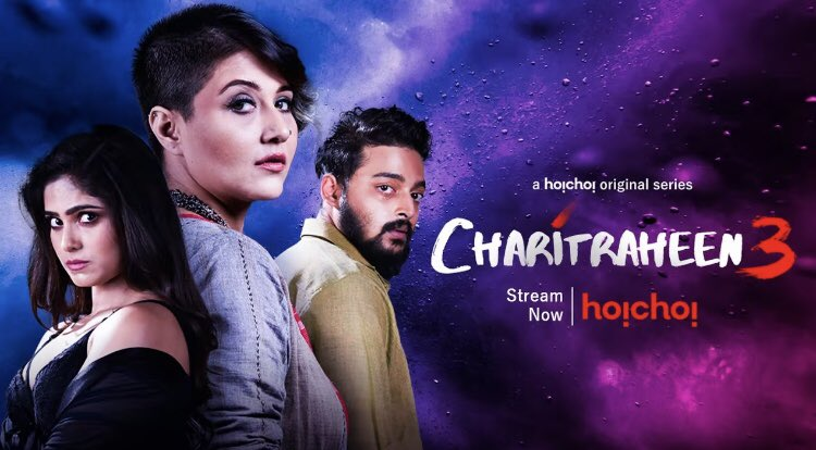 Charitraheen Season 3 Complete (Hindi Dubbed)