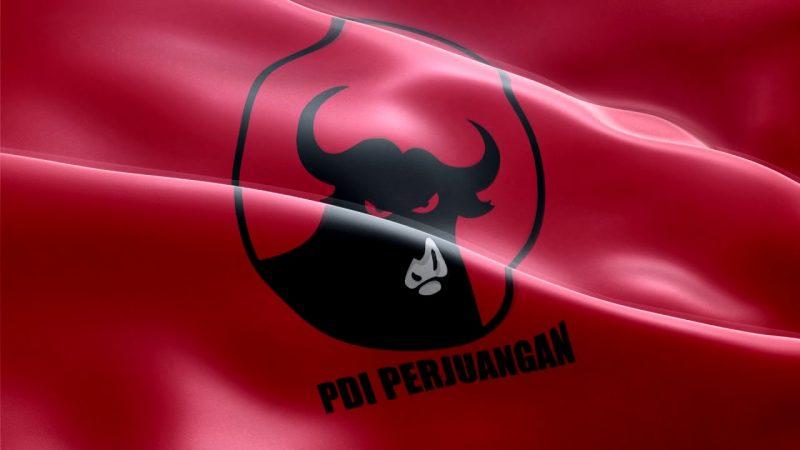Profil Fraksi PDIP DPR RI