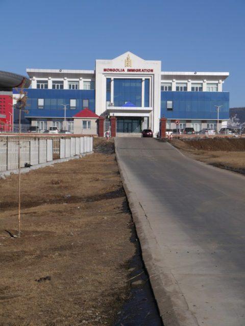 Registering in Mongolia