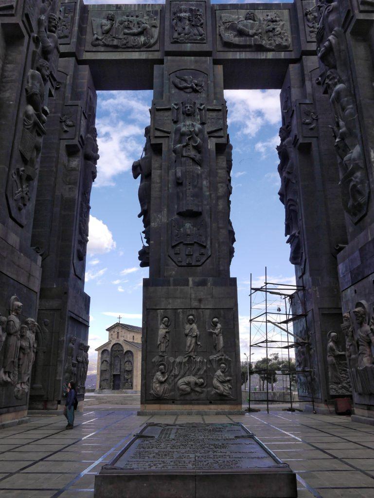 Tbilisi City Guide