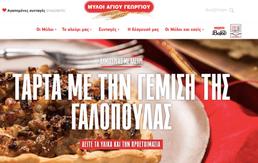 Home page of Alevri with an image of brown coloured pizza on white plate