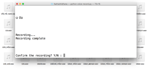Recording process using Kathabhidhana's command line tool