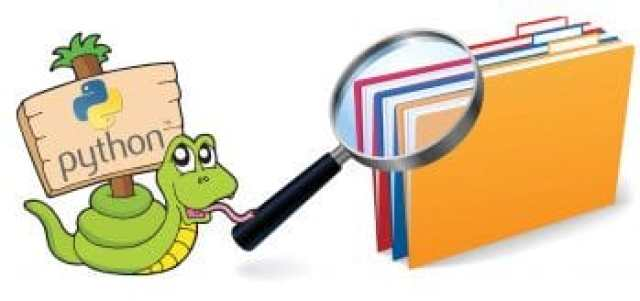 Faster file search with Python - Open Source For You