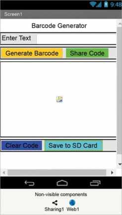 figure-1-designer-screen
