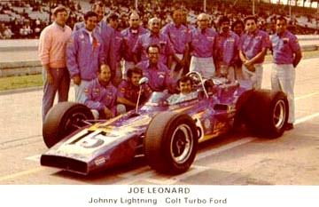 1970 car 15