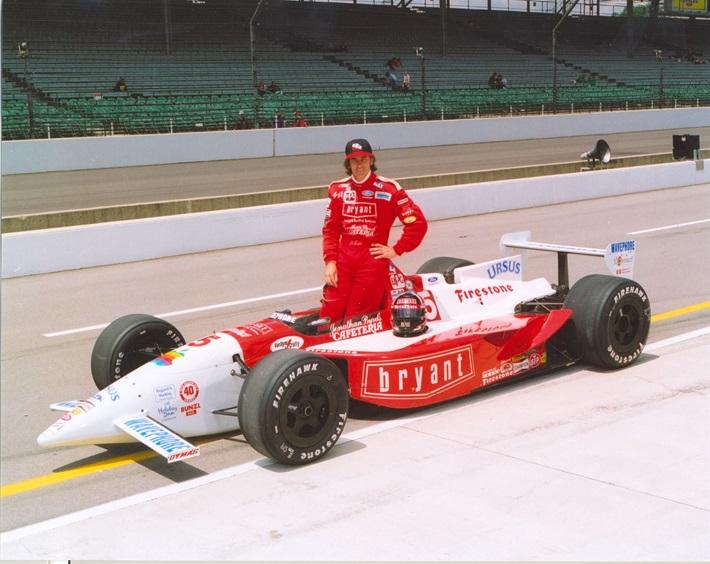 1996 CAR 5