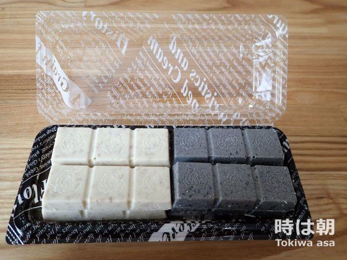 黒ごまと白ごまのチョコレート 主婦の店さいち