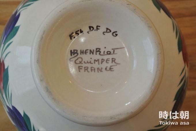 HENRIOT QUIMPER カフェオレボウル フルーリー