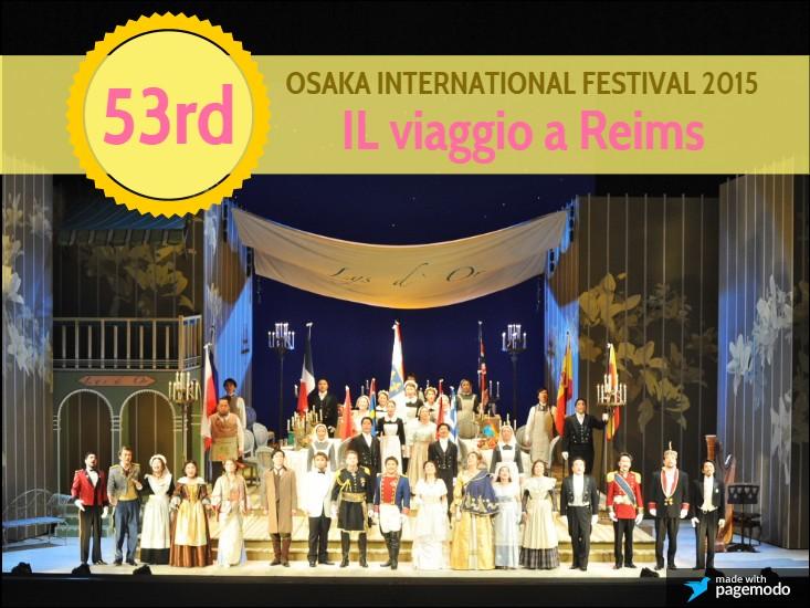 大阪国際フェスティバル2015《ランスへの旅》