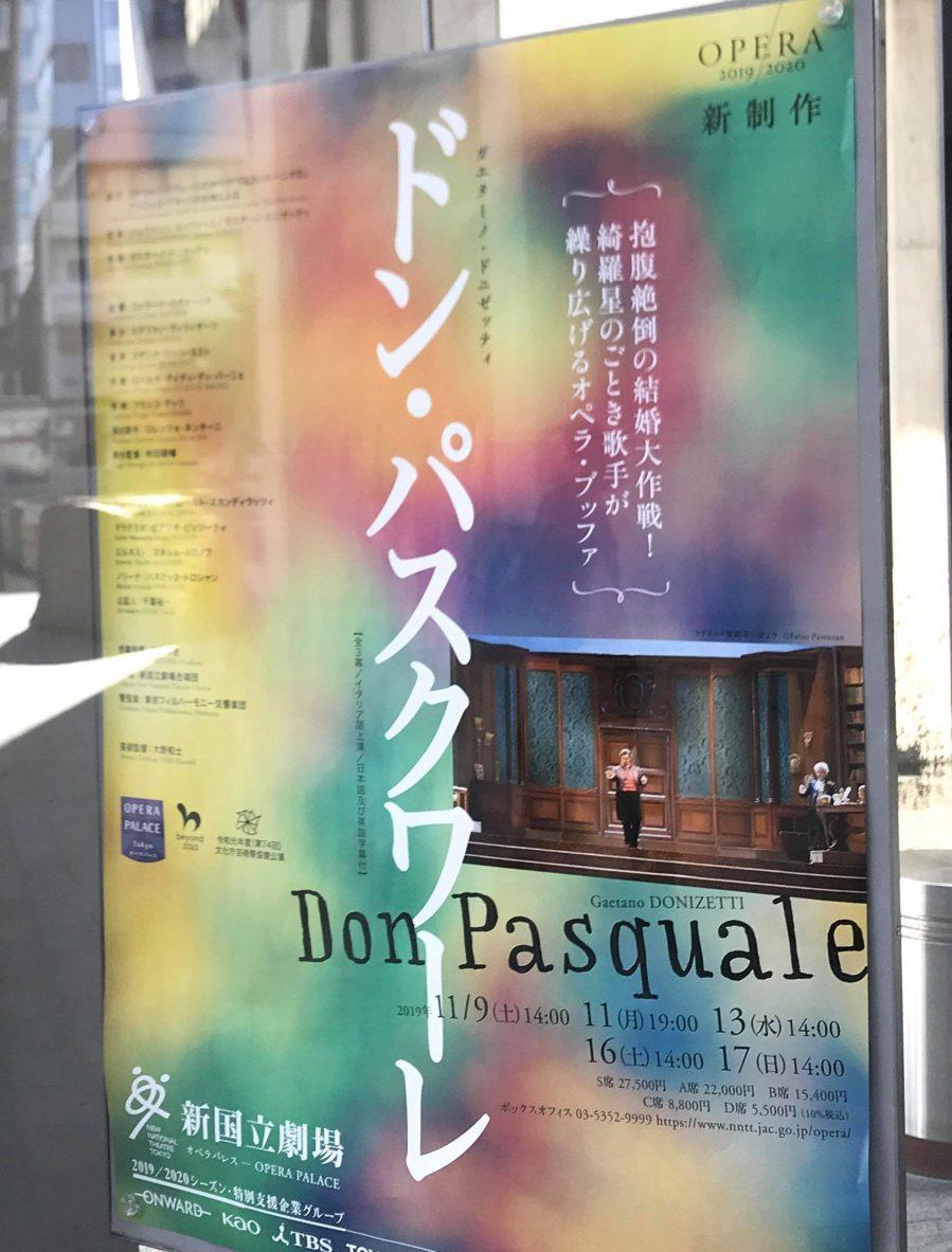 喜びはなんと尊いものか!と噛み締めることができた公演。 新国立劇場「ドン・パスクワーレ」