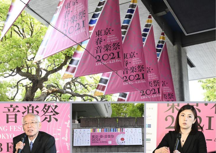 指揮者リッカルド・ムーティもリモート参加―「東京・春・音楽祭 2021」記者会見レポート