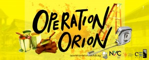 OrionBanner