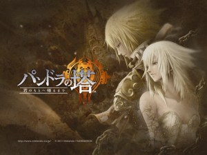 Pandora's Tower Japanese