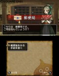 Dragon Quest 3DS App Screenshot 3