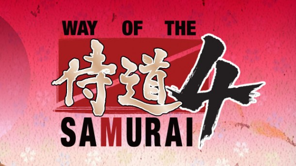 Way of the Samurai 4 - Logo