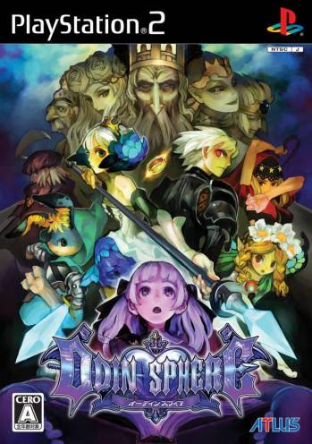 Odin Sphere Game Sales