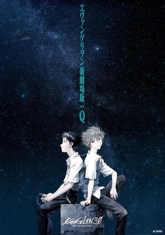 Evangelion 3.0 Shinji and Kaworu