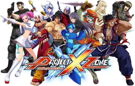 Project X Zone | OpRain